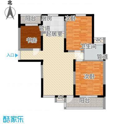 利港尚公馆户型图1#6-19层(04、05单元) 3室2厅1卫1厨