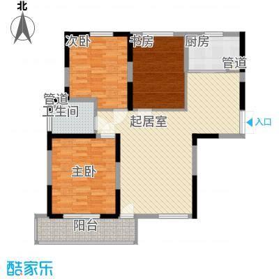 利港尚公馆户型图1 3室2厅1卫1厨