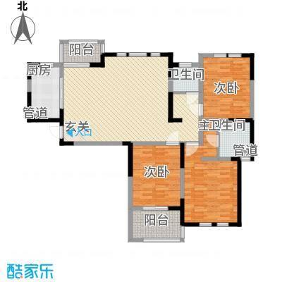 盛世新城130.20㎡一期高层7号楼户型3室2厅2卫