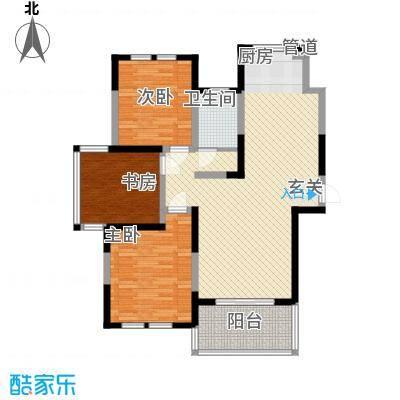 盛世新城136.00㎡一期4#楼户型3室2厅1卫