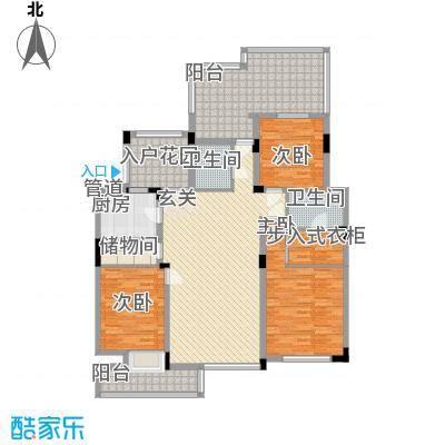 盛世新城136.00㎡一期户型3室2厅2卫