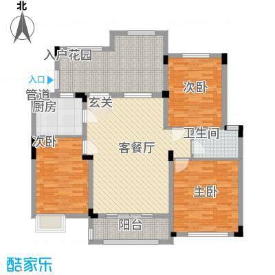 盛世新城108.00㎡一期户型3室2厅1卫
