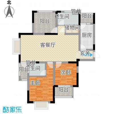 空港一号花园119.94㎡空港一号花园户型图g3-1户型2室2厅2卫1厨户型2室2厅2卫1厨