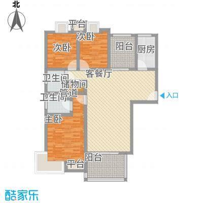 国信世家137.15㎡国信世家户型图高层单元住宅A2异3室2厅2卫1厨户型3室2厅2卫1厨