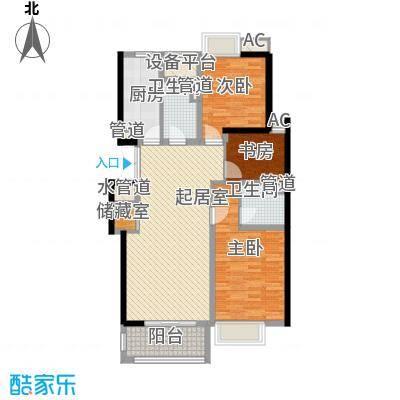 蓝庭国际117.73㎡蓝庭国际户型图4-D户型(西)3室2厅2卫1厨户型3室2厅2卫1厨