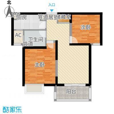 蓝庭国际90.00㎡蓝庭国际户型图二期5-B户型2室2厅1卫户型2室2厅1卫