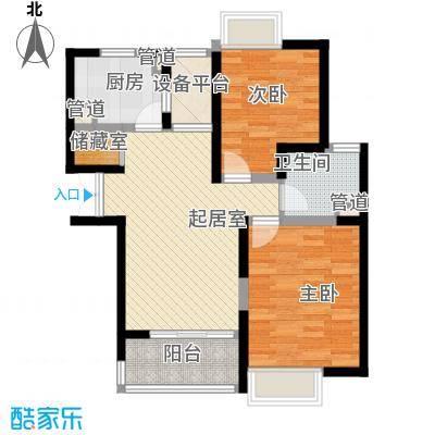 蓝庭国际90.00㎡蓝庭国际户型图二期5-C户型2室2厅1卫户型2室2厅1卫