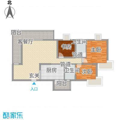 国信世家136.10㎡国信世家户型图高层K2异户型3室2厅2卫1厨户型3室2厅2卫1厨