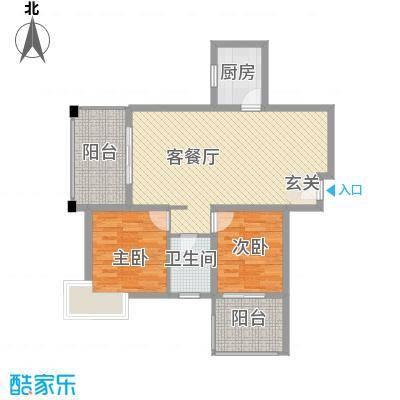 国信世家102.43㎡国信世家户型图高层单元住宅H2异2室2厅1卫户型2室2厅1卫