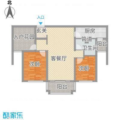 金域蓝湾122.00㎡金域蓝湾户型图精装景观座户型2室2厅1卫户型2室2厅1卫