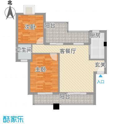 国信世家94.95㎡国信世家户型图多层H13室2厅2卫1厨户型3室2厅2卫1厨
