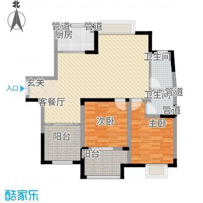 新洲花园130.00㎡新洲花园户型图2室户型图2室2厅2卫1厨户型2室2厅2卫1厨