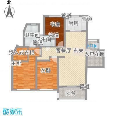 金域蓝湾136.00㎡金域蓝湾户型图136平户型3室2厅2卫户型3室2厅2卫