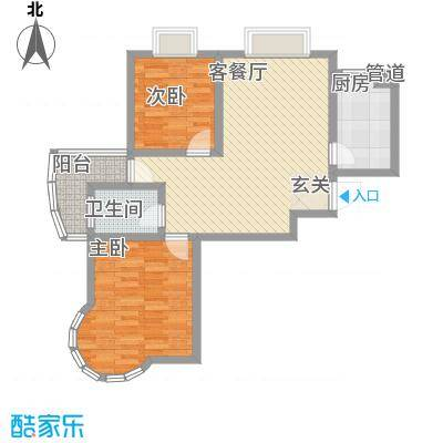 新港国际95.00㎡新港国际户型图A2室2厅1卫1厨户型2室2厅1卫1厨