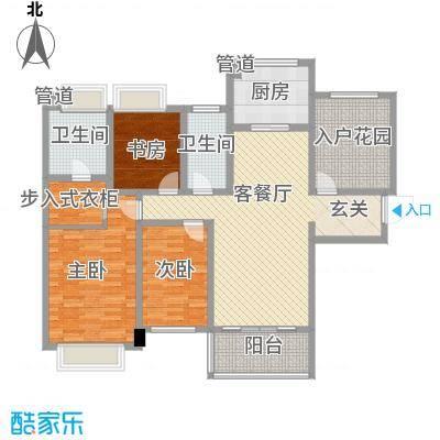金域蓝湾158.00㎡金域蓝湾户型图户型图3室2厅2卫户型3室2厅2卫