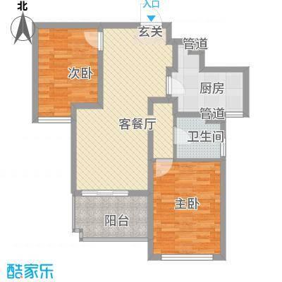 金域蓝湾90.00㎡金域蓝湾户型图铂金之家-II户型2室2厅1卫户型2室2厅1卫