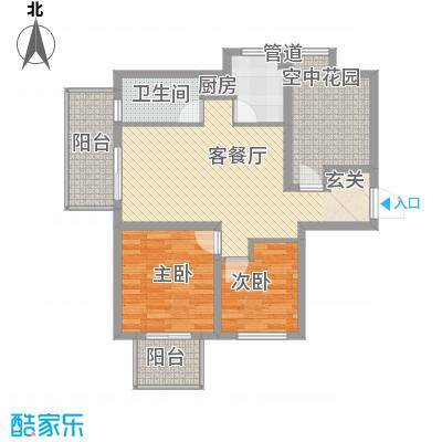 金域蓝湾103.00㎡金域蓝湾户型图户型图2室2厅1卫户型2室2厅1卫