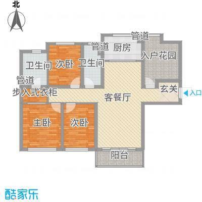金域蓝湾143.00㎡金域蓝湾户型图户型图3室2厅2卫户型3室2厅2卫