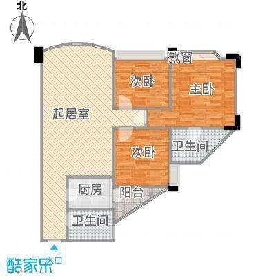 富景花园三期113.00㎡3室2厅户型3室2厅2卫1厨