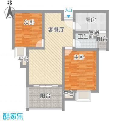 国信世家89.06㎡国信世家户型图高层B22室2厅1卫1厨户型2室2厅1卫1厨