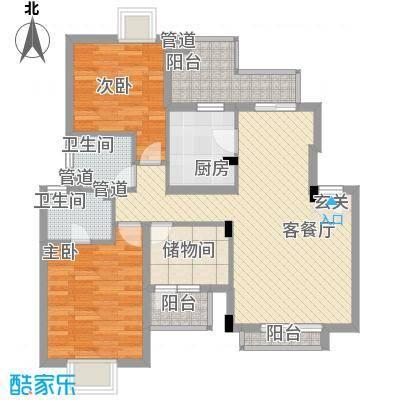国信世家103.65㎡国信世家户型图多层G13室2厅2卫1厨户型3室2厅2卫1厨