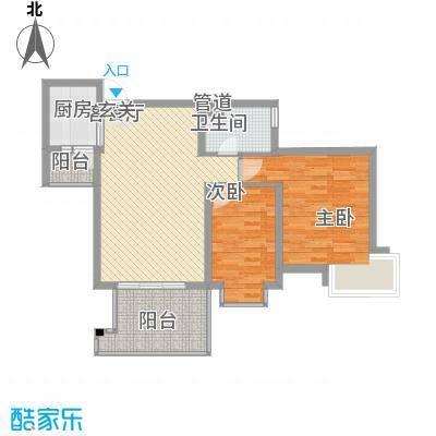 国信世家89.63㎡国信世家户型图小高层I22室2厅1卫1厨户型2室2厅1卫1厨
