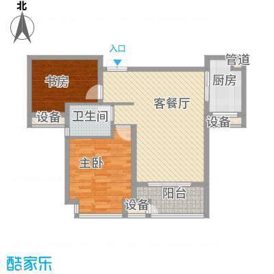 新惠家园90.00㎡2室户型2室1厅1卫1厨