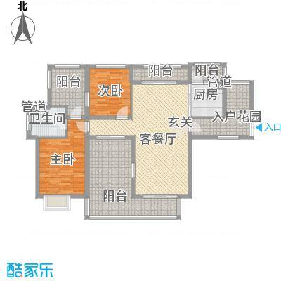新都会148.00㎡新都会户型图4室户型图4室2厅2卫1厨户型4室2厅2卫1厨