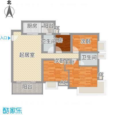 富景花园三期120.00㎡4室2厅户型4室2厅2卫1厨