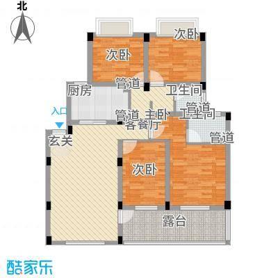 锦翠嘉苑132.54㎡洋房3层标准户型4室2厅2卫