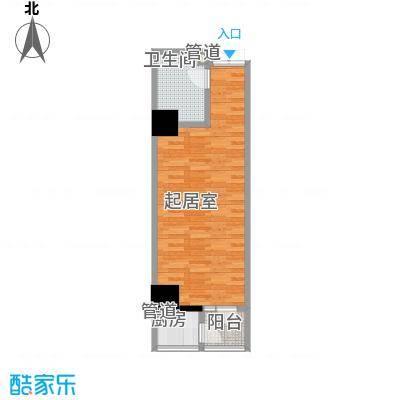大明宫寓54.46㎡1#楼1单元户型1室1厅1卫1厨