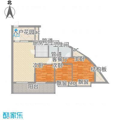 四季公寓118.00㎡四季公寓户型图H户型3室2厅2卫户型3室2厅2卫