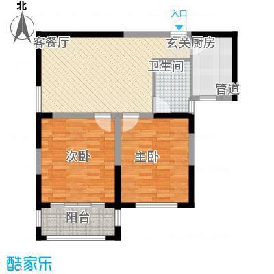 和睦家园90.00㎡和睦家园户型图D2室2厅1卫户型2室2厅1卫