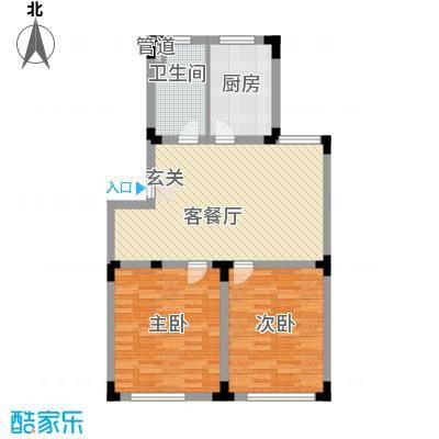 上林雅苑99.00㎡上林雅苑2室户型2室