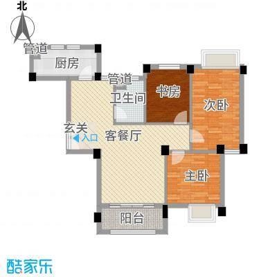 上林雅苑135.00㎡上林雅苑3室户型3室
