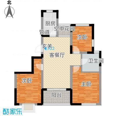 上林雅苑99.00㎡上林雅苑3室户型3室