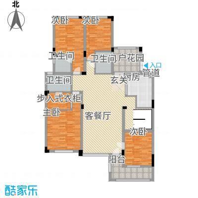 盛世新城154.00㎡一期8号楼户型4室2厅2卫