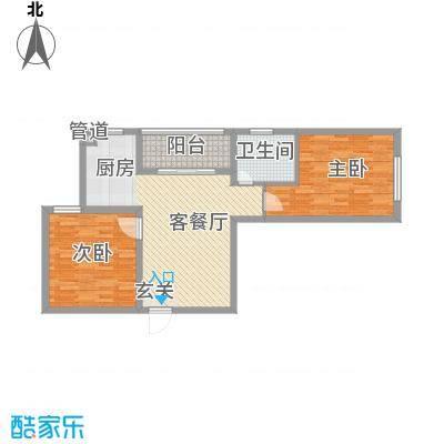 书香国际公寓91.95㎡书香国际公寓户型图C12室2厅1卫户型2室2厅1卫