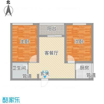书香国际公寓97.14㎡书香国际公寓户型图C32室2厅1卫户型2室2厅1卫
