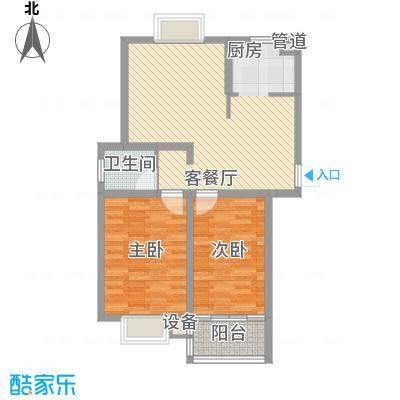 沁春园91.88㎡J户型二室二厅一卫户型10室
