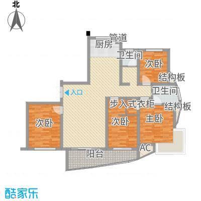 梅满嘉园156.00㎡G户型4室2厅2卫1厨