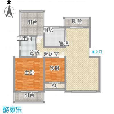 瑞江花园150.00㎡瑞江花园3室户型3室