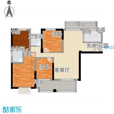 南门首府142.00㎡南门首府户型图户型图C4室2厅2卫1厨户型4室2厅2卫1厨