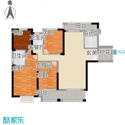 南门首府166.00㎡南门首府户型图户型图A4室2厅2卫1厨户型4室2厅2卫1厨