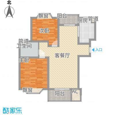 东鼎世纪115.00㎡华芳东鼎世纪3室户型3室