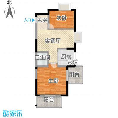 新都会花园二期90.00㎡新都会花园二期户型图创意跃层2室2厅1卫1厨户型2室2厅1卫1厨