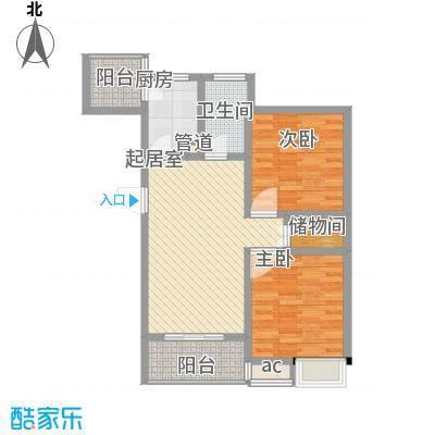 天诚金白领公寓96.97㎡C(2期、1号楼)户型2室2厅1卫