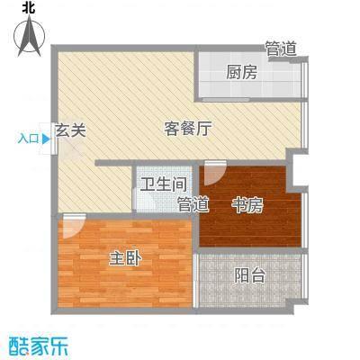 象牙宫寓82.00㎡1#-2#-D户型2室2厅1卫1厨