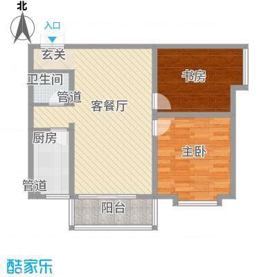 象牙宫寓78.00㎡2#-2#-C户型2室2厅1卫1厨