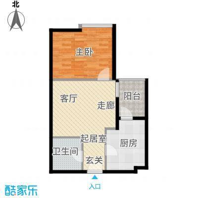 象牙宫寓55.00㎡1#H户型1室1厅1卫1厨